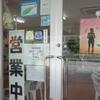 お食事処「石川さん家」で「てびちそば (中)」 550円 #LocalGuides