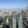 おはよう上海