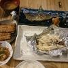 小田保でハモとキノコのホイル焼き