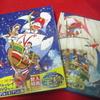 【購入報告】「のび太の宝島」のDVDを手に入れました。(ついでにプレミアム版も)