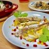 【魚レシピ】 金頭(カナガシラ)のおいしい食べ方×オリーブオイル 洋風からアジアンまで