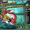 【DQMSL】「ギロチンキャプテン」はギロチンエッジの先制自滅でヘルゴラゴ強化!