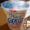 【これうまいぞ!?】カップヌードルナイスのシーフード食べてみた!