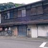 岡山 倉敷・萬福食堂