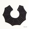 蜘蛛の巣スタイ|型紙と作り方あり!皆の視線をキャッチだぞ!