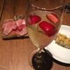 新宿のカワラカフェの 生ハム&スパークリングワイン食べ飲み放題に行ってみた 感想
