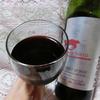 【安くて美味しいワイン】バロン レスコンテ 赤~豚のマークの肉料理に合うワイン