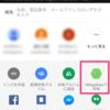 Xamarin.Android で暗黙的インテントを受け取るには