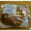【リラックマシール収集中】いちじくとクリームチーズのパン