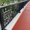 上柳橋の歩道