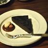 虎ノ門の「草枕」でこいめ、チョコレートケーキ。