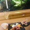 【高輪 花香路】ザ・プリンスさくらタワー東京の「エグゼクティブラウンジ」