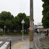 新森公園前(大阪市旭区)