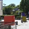 喜楽亭の場所 あいちトリエンナーレT04 豊田市産業文化センター内の文化財