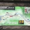 紅葉の上高地へ  アクセス/ウォーキングコース/注意点
