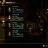 【オクトラ】プレイ中 3