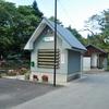 只見線:滝谷駅 (たきや)