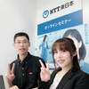 AWS、Azure、GCP のネットワーク速度を比較|NTT東日本オンラインセミナー
