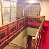 【鎌倉 江ノ島】紀伊国屋旅館は昭和から時が止まったかのような宿!