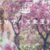 エリザベス女王杯(2017年)は1〜4人気が母系にBlushing Groomを引く馬たちーーレース展望