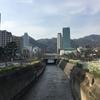 紀の川北岸自転車生活 折りたたみ自転車で神戸~大阪間を初走行する