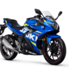 ★スズキ イギリス市場でのGSX250Rの価格を発表