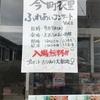 ふれあいコンサート vol.2 開催!