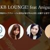 5/26トークイベントAKB LOUNGE! feat Aniguageについて
