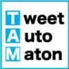 大人気のツイッター自動ツール!「ツイートオートマトン」