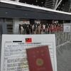 【常客証】台湾リピーターの必需品!並ばずに入国審査できる常客証の申請【Speedy Immigration】