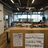 愛知県豊橋市のコワーキングスペース「Startup Garage」「トライアルビレッジ」がめちゃ充実していた