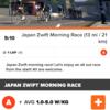 Japan zwift Morning raceに参加して身も心もノックアウト