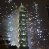 新年快樂ー!