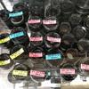 ミノルタのオールドレンズを入手(2)山崎光学へレンズ清掃依頼。