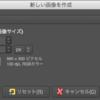 ブログヘッダーをつくってみたよ その③ フリーソフトでカタチにしよう