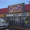 メキシコのコンビニ OXXO(オクソ) を紹介