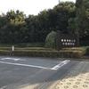 学食巡り 108食目 関東学院大学 小田原キャンパス