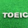 半年TOEICチャレンジ6週間目の進捗