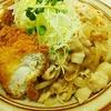食レポ 昭和の洋食屋 キッチン南海