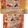 「秋冬限定」フルグラ 4種の実入りメープルを食べてみた