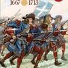 ルイ14世の時代のゲーム