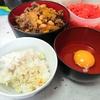 セルフ方式な蒸し大豆入り和牛丼の作り方【1食362円】