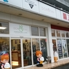 鳥取駅前のネットカフェ「ドロシー」に宿泊【青春18きっぷの旅】