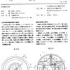 ルーレット式おみくじ器の特許ってどうなっているんですか?