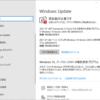2021年07月の Microsoft Update (定例) 2021-07-14