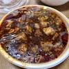 中区長者町の「華隆餐館」で四川炒飯と麻婆豆腐刀削麺のお持ち帰り