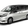 セレナ e-POWER 最新情報!発売日は3月1日。価格は296万円~!燃費は26km/Lに?予約受付開始!
