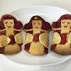 【作ってみた】ゲマクッキー【ドラクエ5】