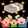 国民一律10万円給付の速報を受けて住民票を変更してきました