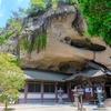 洞窟に押し潰されそうなお寺は一見の価値あり!!宇都宮市『大谷寺』におでかけ